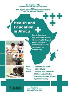 health-and-education-in-africa